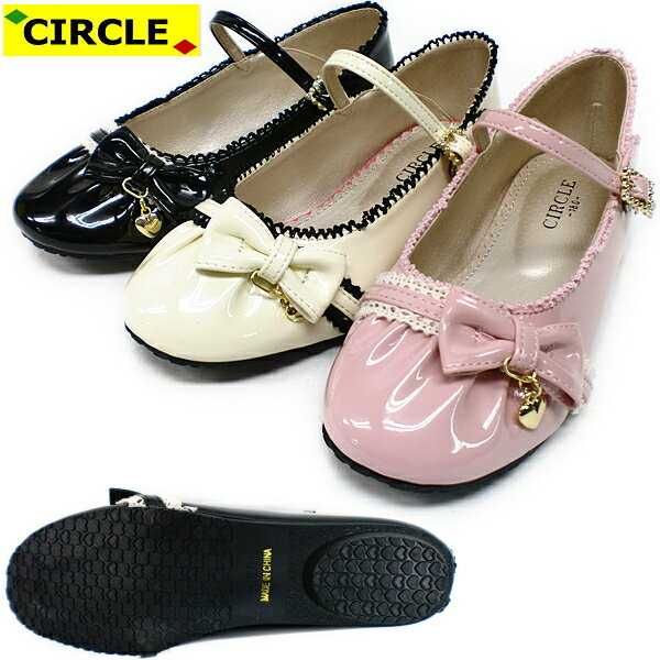 Graduation Ceremony for Girl Shoes