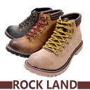 Mens-boots-1-1