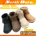 Northdate-boots-a-1