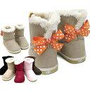Northdate-boots-c-1