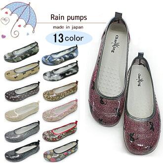Rain shoes pumps women's antibacterial and waterproof Japan-12003 52003 / rain 42003 pumps pettanko pettanko pumps-