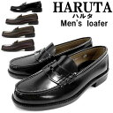 6550 Haruta loafer men HARUTA  , wide 3E  attending school shoes / students shoes / shoes / black / tea / rotor / Jamaica men&amp;#39;s Loafer  MAMA-11rphd  [free shipping] [and write a review special price 4,899 yen]