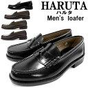【即納】ハルタ ローファー メンズ HARUTA 6550 ●【rfc】