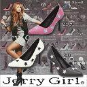 Jerry-9734ii