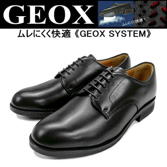 Geox men's business shoes plant GEOX YE70 AD software business 4E Sioux gentleman shoes leather shoes black wide men's business-