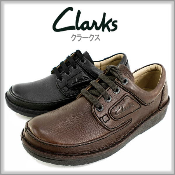 Clarks Active Air Shoes Malaysia