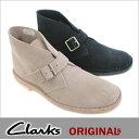 □2010・秋冬モデル!Clarks【クラークス】DESERTMONK610Cデザートモンククラークスオリジナルズ・メンズ【102JHJJ-13vvpc】