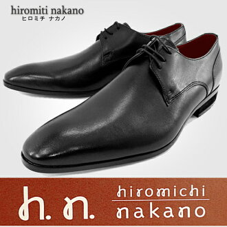 □ hiromichi nakano001HL plane toe men business shoes