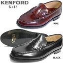 Kenford-k418-1