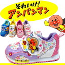 Go to anpanman sneakers it! Child 14cm/15cm/16cm/17cm/18cm/19cm kids sneaker ●【 2013. new product 】 [10% OFF] of the anpanman kids character shoes APM C108 magic type child shoes boy woman in the spring and summer [LKLK-14vnc] [tomorrow easy correspondence]