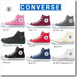     CONVERSE CANVAS ALL STAR HI        ladies   sneaker 1 