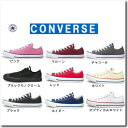 Converse canvas all-stars low-frequency cut regular article CONVERSE CANVAS ALL STAR OX sneakers men gap Dis [2 black-and-white pink red black  ladies  sneaker  free shipping  Rakuten [fs2gm]]