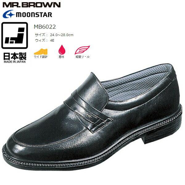 shoes shop lead rakuten global market mens business