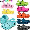 Crocs10006-1