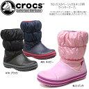 クロックス キッズ ウインターパフブーツ Crocs Winter Puff Boot Kids 14613 ブーツ 軽量 子供用【国内正規取扱店】【PAPA-33tntj】●..