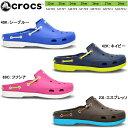 Crocs15334-of