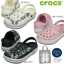 Crocs201251-1
