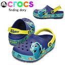 Crocs202881-1