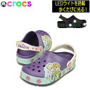 Crocs203011-1
