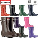 Hunter rain boots Masanori Short product men gap Dis hunter original short classic HUNTER ORIGINAL SHORT CLASSIC free shipping hunter rain boots shortstop rubber boots boots ながぐつ rain shoes boots ●【 510LCLC-33llc 】 [free shipping] [shoes-rain-0525]