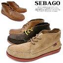 Sebago-b69400-1