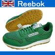 ●Reebok CL CLEAN MESH[J01711]【リーボック クラシック クリーン メッシュ】スニーカー メンズ レディース sneaker 運動靴 【509KLKL-28vvc】