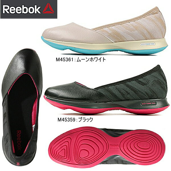 -Reebok EASYTONE FLASH J22037 Womens workout shoes / sneakers