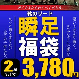 Shun feet bags kids in two-legged popular syunsoku 3675 Yen! 2012 In autumn-winter models added! Sale boys girls kids ' sneakers KIDS lemon pie sale 19 cm 20 cm Athletic Shoe bag 2013 kids junior 2013-