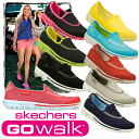 Skechers-gowalk-1