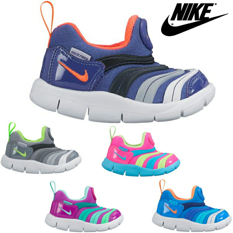 shoes Nike baby shoes children shoes boys girls kids sneaker sale .