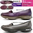 リーボック イージートーン レディース スニーカー エクササイズ Reebok EASYTONE TOO PENNIE M44319/M45071 シェイプアップシューズ ダイエット 靴 【NHNH-28llc】●