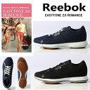 Reebok-romance-1