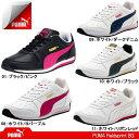Puma-355503-1