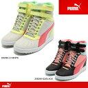 Puma-356298-1