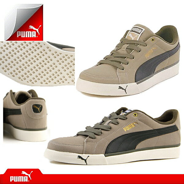 Puma Sneakers Shoes For Mens