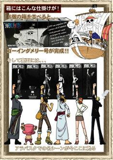 ONEPIECE×Leadコラボスニーカールフィ・ゾロ・サンジ・ウソップ・ナミ・チョッパー各キャラクターが1足ずつ入った6足セット!