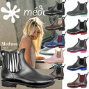 Meduse-rain-ladies-1