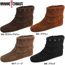 Mine Tonka moccasins Lady's boots regular article double fringe side zip boots MINNETONKA DOUBLE FRINGE SIDE ZIP BOOT Moccasin fringe woman business regular dealer free shipping ●【 LILI-47npc 】 [tomorrow easy correspondence] [present AMEDAS waterproof spray in a review!]