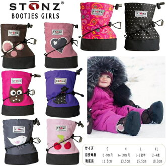Stones kids baby boots snow shoes boots Bootie STONZ Booties Girls kids beats kids boots waterproof rain Sun snow snow shoes kids girls toddler babies kids boots 1 day