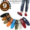 【送料無料】 ドライビングシューズ メンズ フェイクスエード GLBT-015 全9色 スリッポン 靴 メンズ靴 カジュアルシューズ ドライビングシューズ 大人●【NBNB-52vpnd】