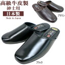 サンダル 牛皮セミ 日本製 スーパーソフト メンズサンダル ...