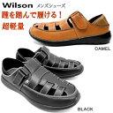 ウィルソン Wilson メンズ カジュアルシューズ [36...