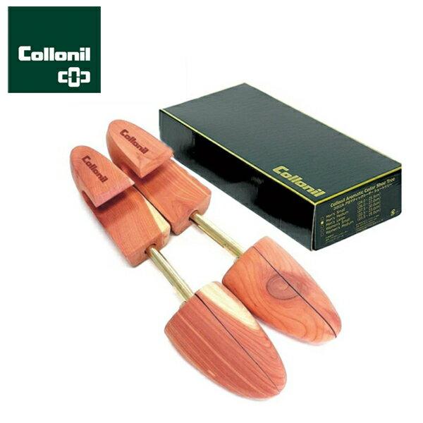 コロニル Collonil アロマティックシーダ...の商品画像