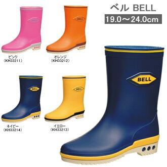 雨靴孩子初中長鞋貝爾貝爾 12 [19-24 釐米] 雨靴,為孩子們的孩子初中雨鞋在日本 Asahi 朝日在日本 ○