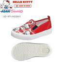 Hello-kitty-p057-1