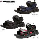 送料無料 ダンロップ スポーツサンダル メンズサンダル DUNLOP SPORTS SANDAL DSM430 [ M43 ]コンフォート ベルクロ ストラップ サンダル