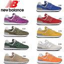 ニューバランス 574 New Balance ML574 ...
