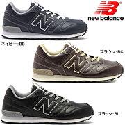 ニューバランス 368 New Balance M368L 靴 メンズ靴 スニーカー ウォーキングシューズ ブラック ネイビー ブラウン 正規品【OIOI-14prhd】●