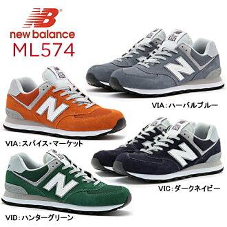 新平衡新平衡 ML574 男裝女裝運動鞋真正 VIA/VIB/維也納國際中心/VID 鞋 ML574 男裝女裝運動鞋