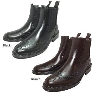 完全防水メンズレインブーツウイングチップメダリオン長靴31-39/靴靴パワー